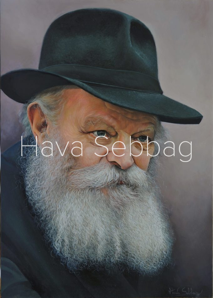 The Lubavitch Rebbe - Judaica Oil on Wood Panel Painting - Hava Sebbag Fine Art