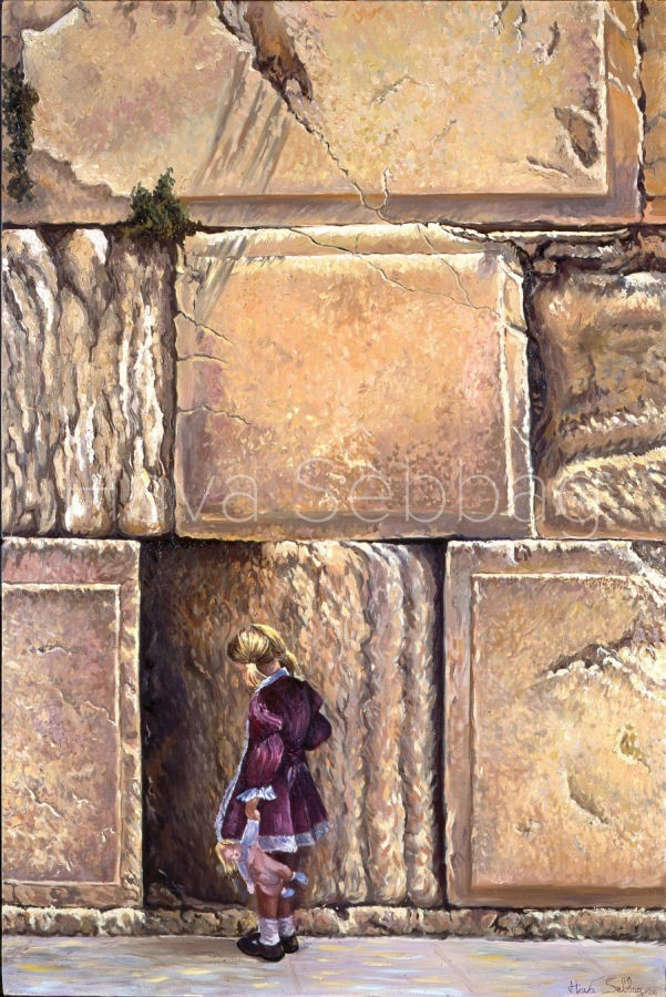 Innocent Prayer - Judaica Oil on Canvas Painting - Hava Sebbag Fine Art