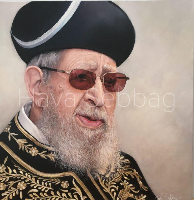 Rav Ovadia Yosef Ztl - Oil on Wood Panel Painting - Hava Sebbag Fine Art