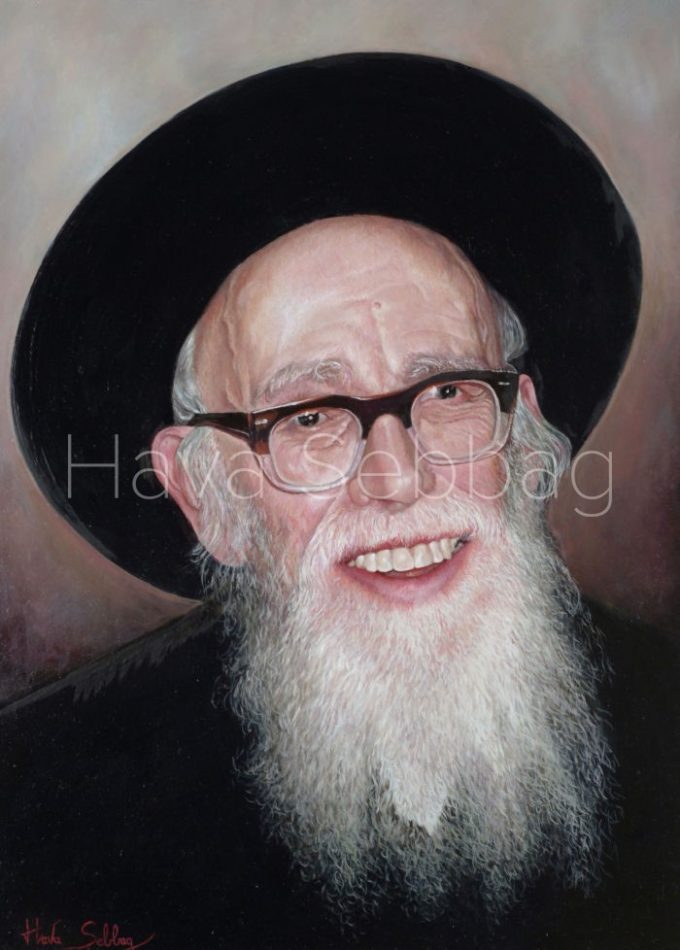 Rav Shlomo Zalman Auerbach Ztl - Judaica Portrait - Hava Sebbag Fine Art
