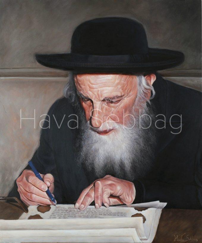 Rav Shlomo Zalman Auerbach Ztl - Oil on Wood Panel Painting - Hava Sebbag Fine Art