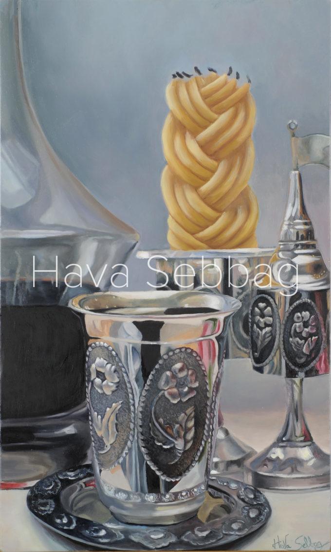 Havdala - Judaica Oil on Wood Panel Painting - Hava Sebbag Fine Art