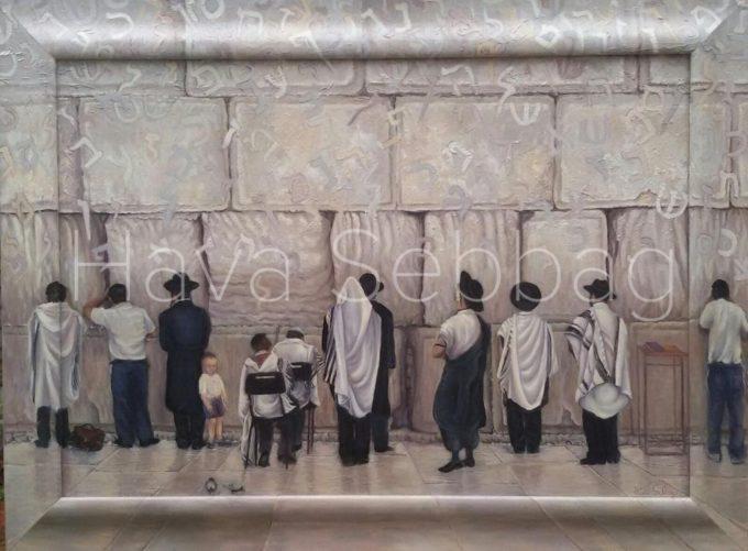 At The Kotel - Judaica Oil on Wood Panel Painting - Hava Sebbag Fine Art