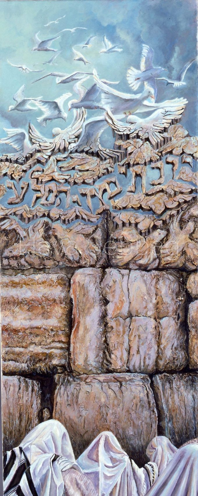 In the Crack of the Rock - Judaica Painting - Hava Sebbag Fine Art