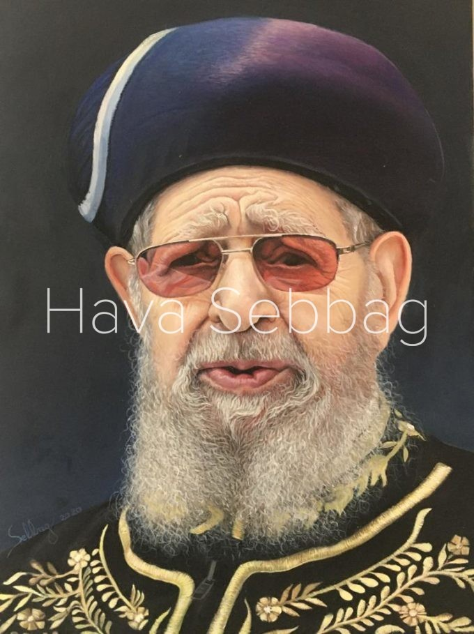 Rav Ovadia Yosef 2 - Oil on Metal Panel - Hava Sebbag Fine Art