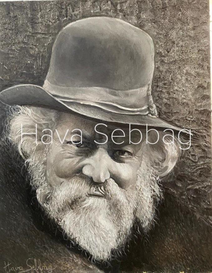 Rav Baruch Beer Leibowitz ZTl Oil on Wood Painting Hava Sebbag Fine Art